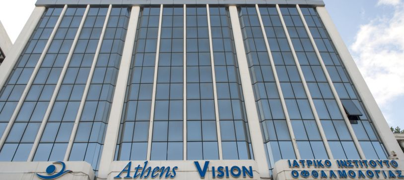 ede9f2cb03 ΟΦΘΑΛΜΟΛΟΓΙΚΟ ΚΕΝΤΡΟ ATHENS VISION. vision